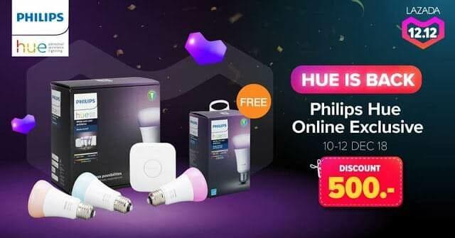 - Phillips จัดโปร Phillips Hue Online Exclusive ทั้งลดทั้งแถม