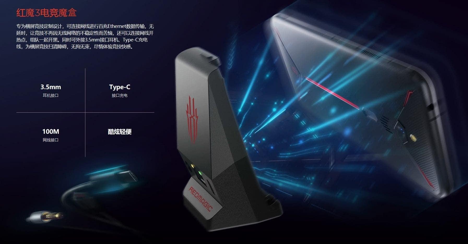 Nubia เปิดตัว Red Magic 3 มือถือเพื่อการเล่นเกม ใช้ SNAP855 จอ 90 Hz มีพัดลมระบายอากาศ 5