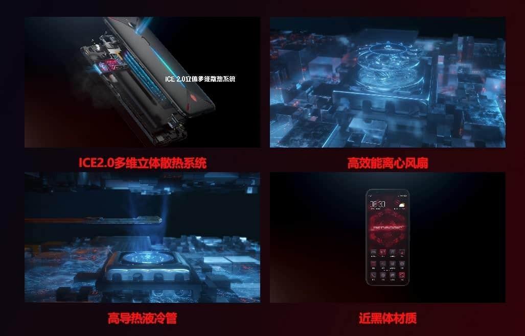 Nubia เปิดตัว Red Magic 3 มือถือเพื่อการเล่นเกม ใช้ SNAP855 จอ 90 Hz มีพัดลมระบายอากาศ 7
