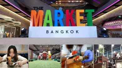 the market bangkok - ชิมเพลินเดินช็อปที่ The Market Bangkok ของดีที่คนมองข้าม
