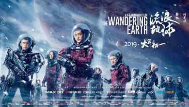 - The Wandering Earth   หนังไซไฟฟอร์มยักษ์จากจีน ที่จะมาเทียบชั้นหนังฮอลลีวู้ด