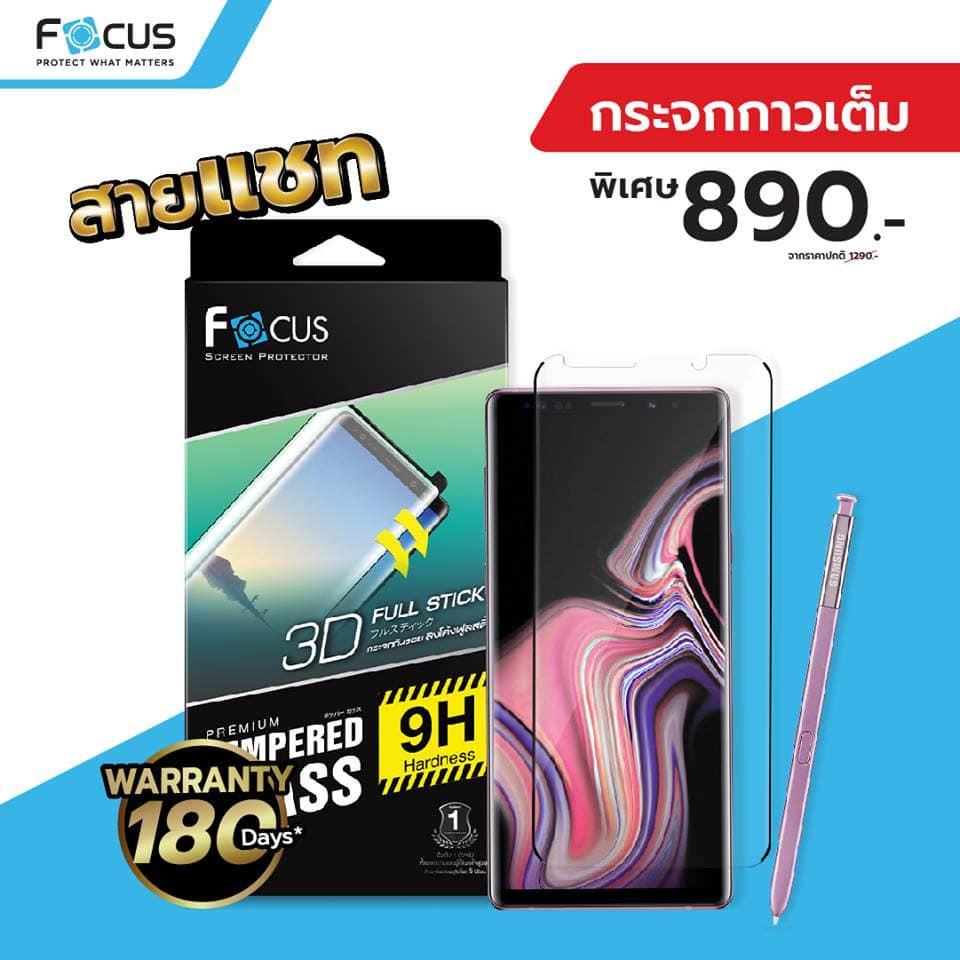 รวมโปรโมชั่น Thailand Mobile Expo 2019 วันที่ 30 พ.ค. - 2 มิ.ย. 2562 12