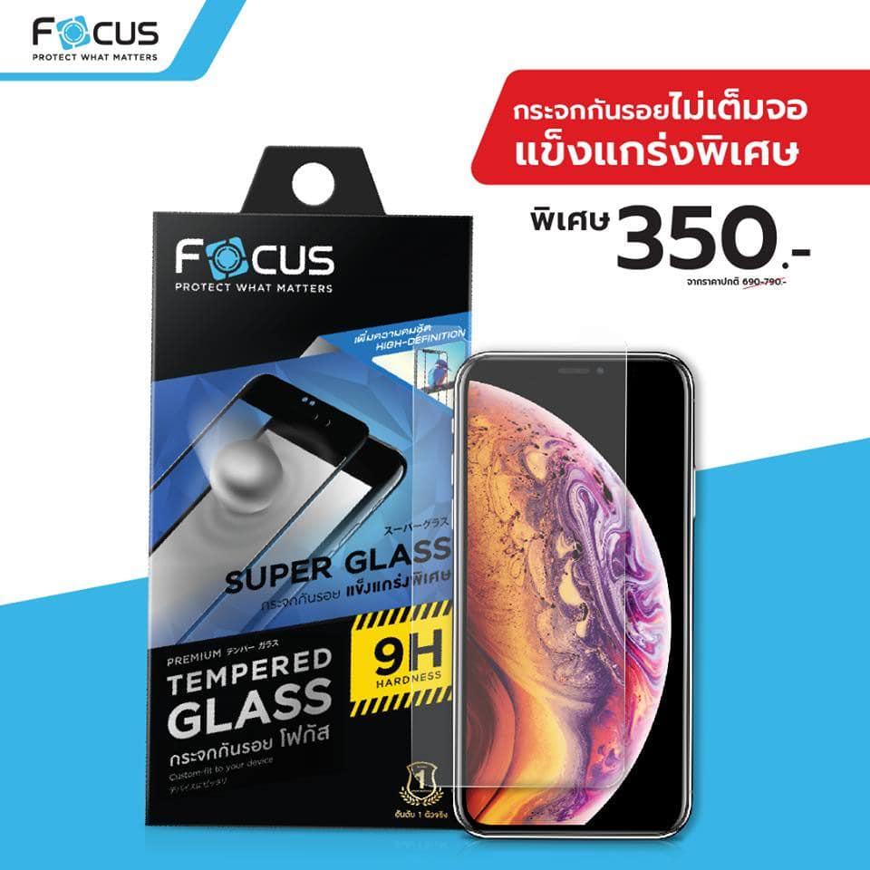 รวมโปรโมชั่น Thailand Mobile Expo 2019 วันที่ 30 พ.ค. - 2 มิ.ย. 2562 20