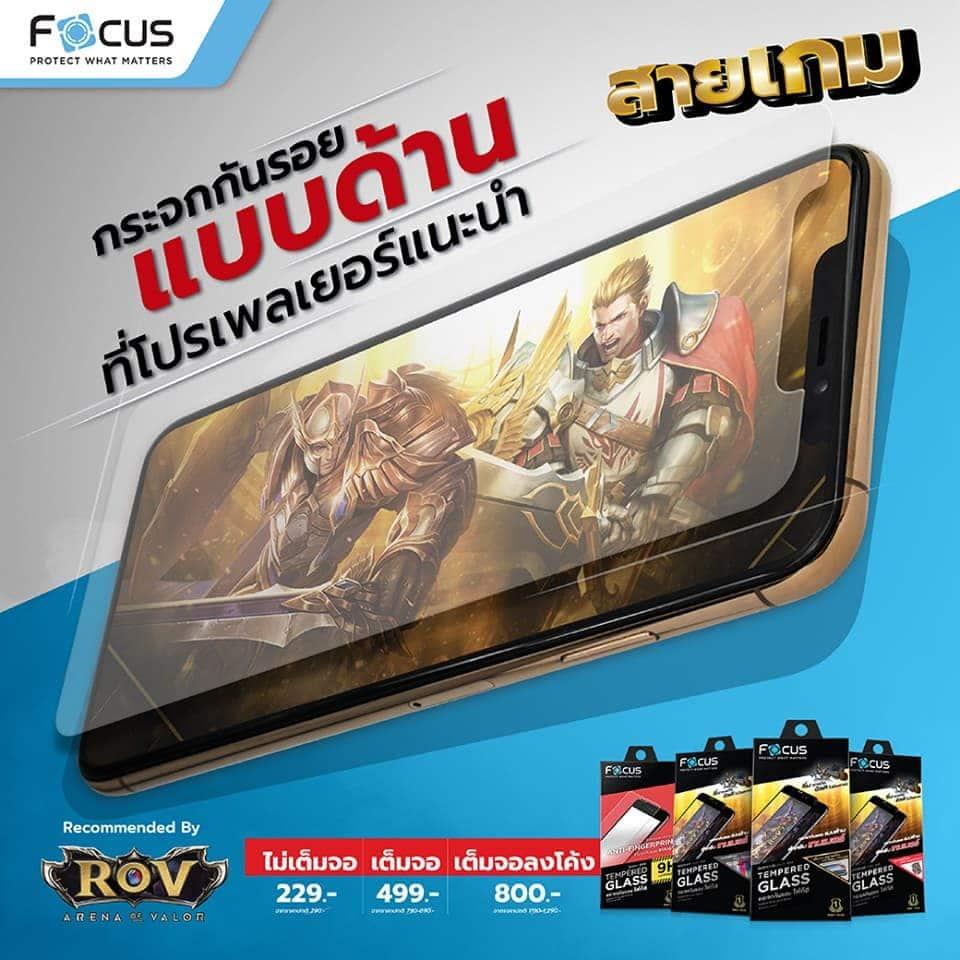 รวมโปรโมชั่น Thailand Mobile Expo 2019 วันที่ 30 พ.ค. - 2 มิ.ย. 2562 21