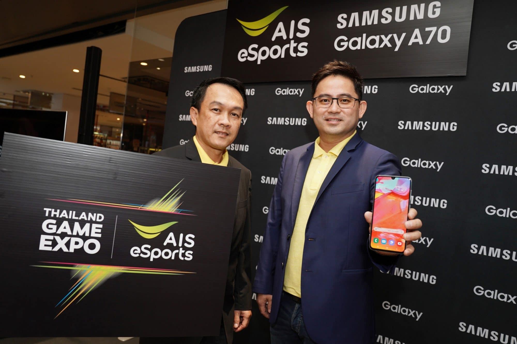 Samsung จับมือกับ AIS จัดกิจกรรม AIS x Samsung Galaxy A70 eSports พร้อมโปรสุดพิเศษ 2