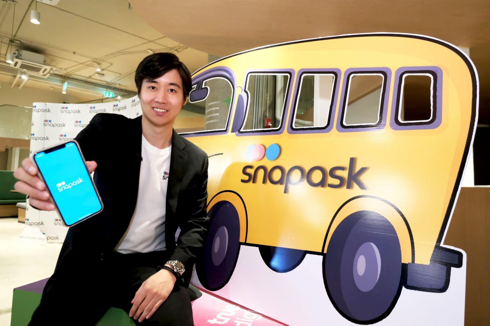 - Snapask                                                                         CEO Snapask Thailand - Snapask New Gen Dream เผย 3 ฟีเจอร์ใหม่ เพื่อเด็กรักเรียน