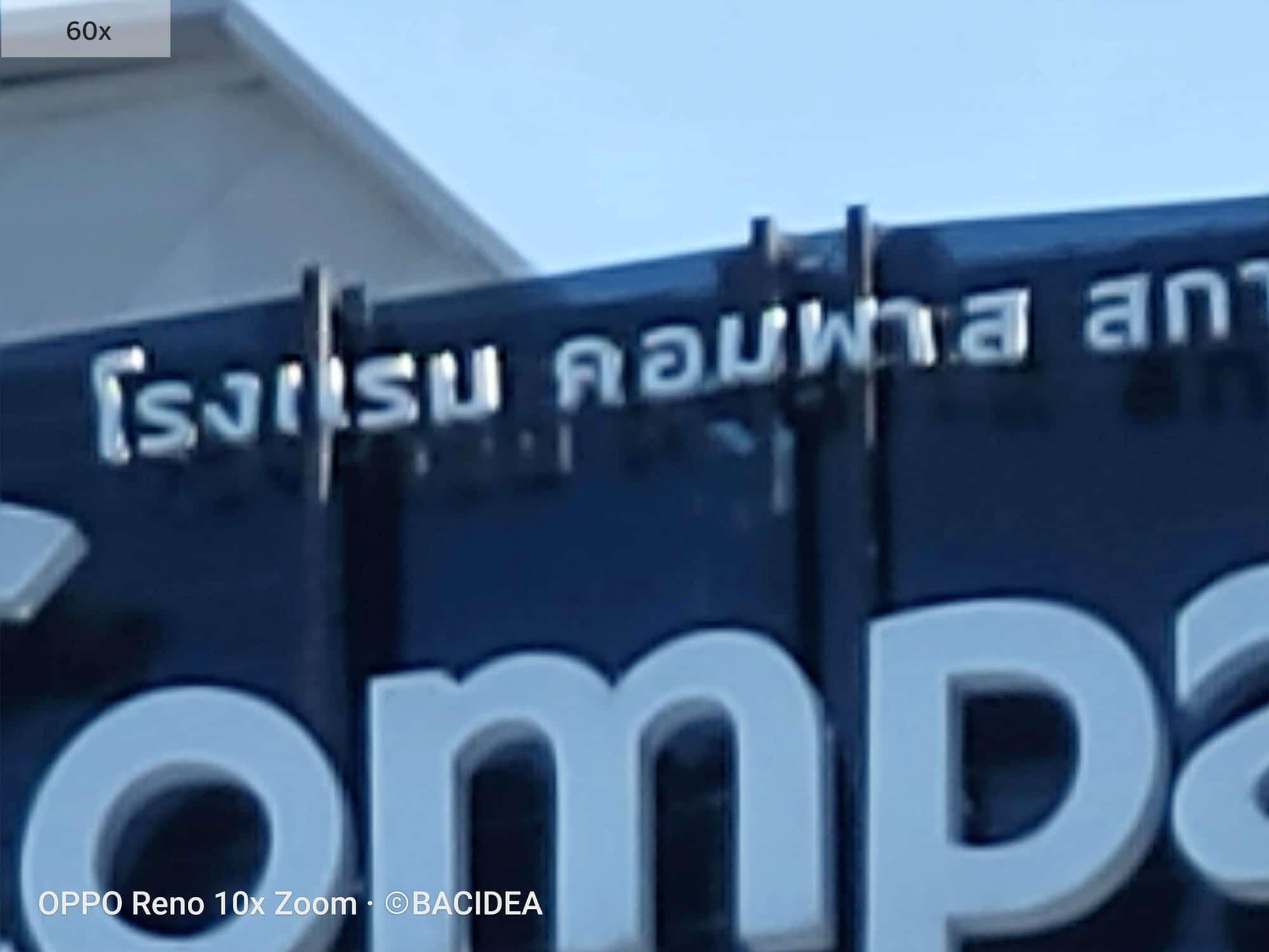 รีวิว OPPO Reno 10x Zoom สวยเด่นด้วย Pivot Rising Camera 15