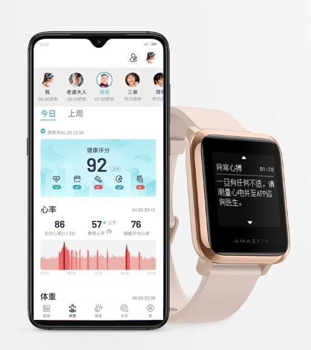 - เปิดตัว Xiaomi Amazfit Smart Watch 2 รุ่นเริ่มต้น 4,500.- รุ่น ECG 6,000.- พร้อมรุ่นพิเศษ Avengers Limited Edition
