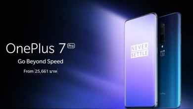 วิธีบังคับ OnePlus 7 Pro แสดงผล 90 Hz ทุกแอป - วิธีบังคับ OnePlus 7 Pro แสดงผล 90 Hz ทุกแอป
