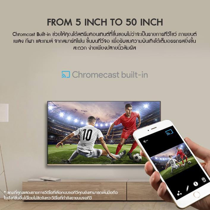 ดีลเด็ด! ทีวี Coocaa 50 นิ้ว 4K Android TV ราคาเพียง 10,990.- 3