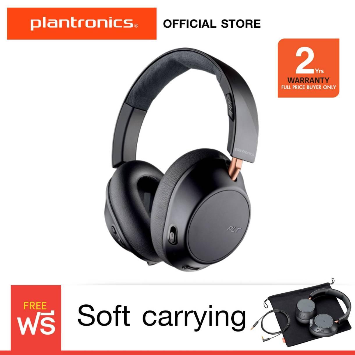 รีวิว plantronic backbeat go 810 - รีวิว Plantronics BackBeat GO 810 ตัดเสียงดี มีภาษาไทย ใส่สบาย