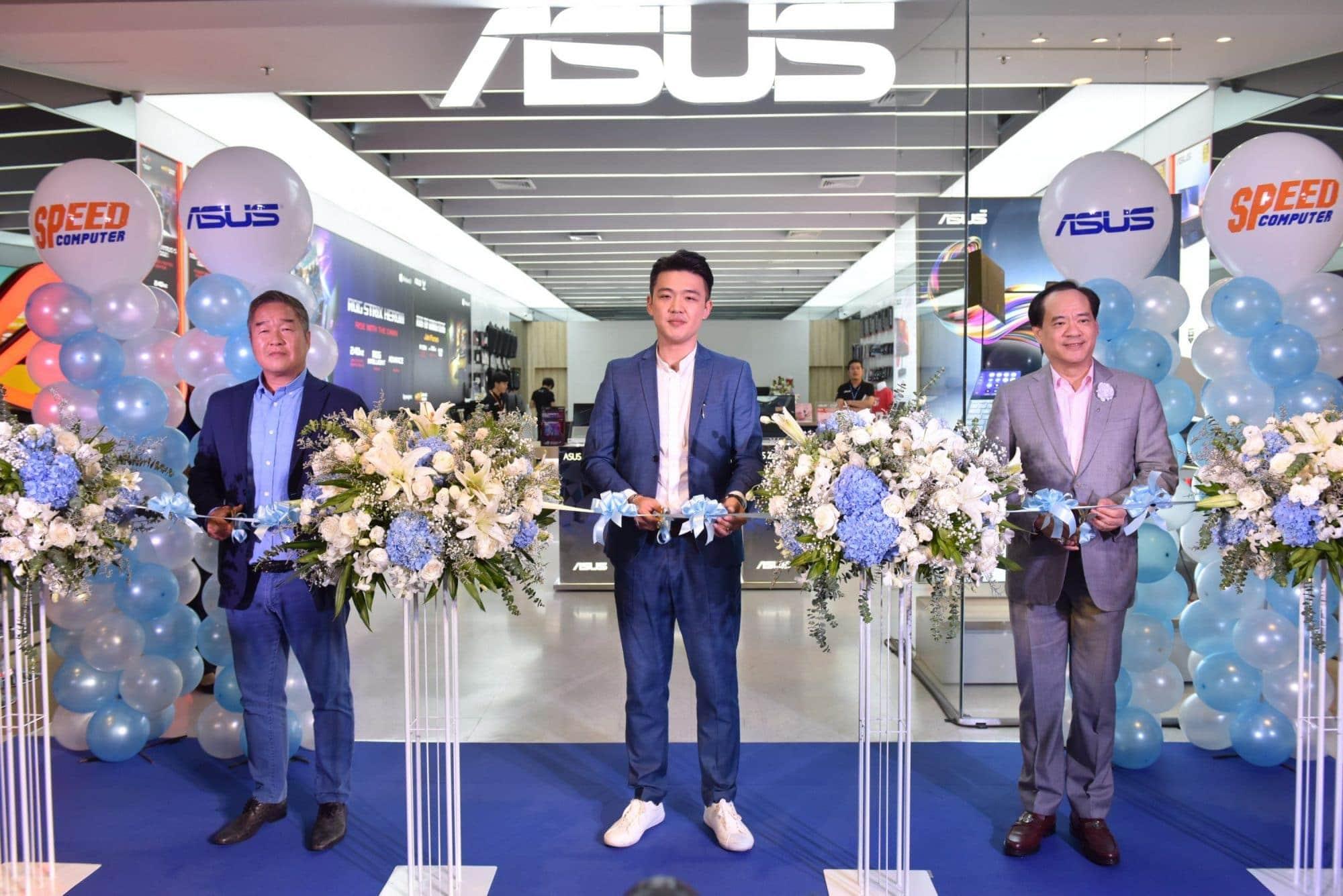 เปิดแล้ว Asus Store แห่งแรกในไทยที่เซ็นทรัลเวิลด์ - เปิดแล้ว Asus Store แห่งแรกในไทยที่เซ็นทรัลเวิลด์