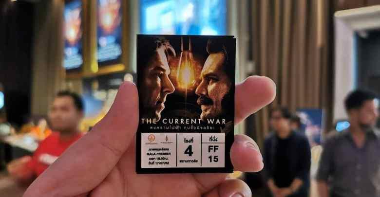 - รีวิว The Current War | ศึกครั้งนี้ไม่เข้มข้นเท่าไหร่