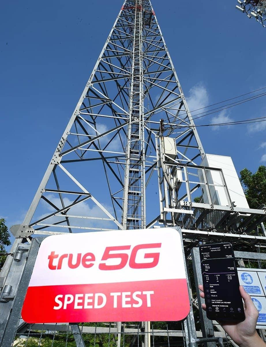 - OPPO โชว์เชื่อมต่อ 5G บนเครือข่าย Truemove H ทำความเร็วสูงสุด 1.4 Gbps