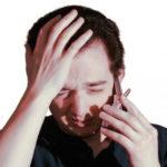 Вредата от мобилните телефони