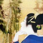 Древната японска практика на горски бани