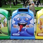 Къде отива боклукът от цветните контейнери?