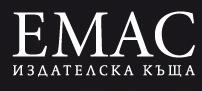 Buy Now: Eмас