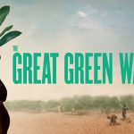 Великата зелена стена