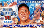 NJPW Road to Power Struggle - Night Three (