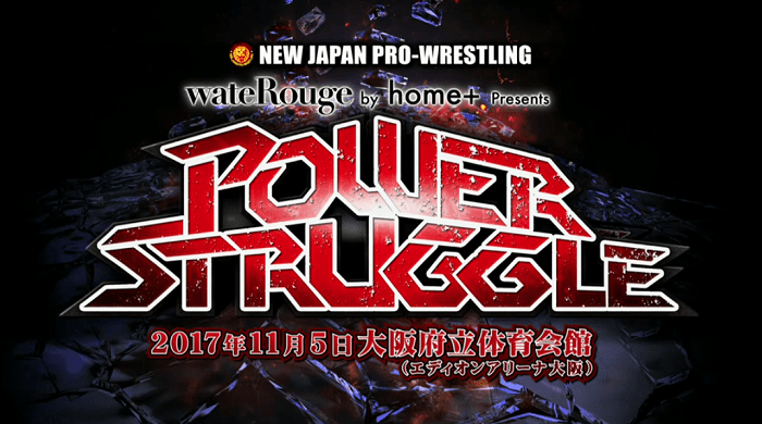 NJPW Power Struggle 2017 (November 5, 2017)