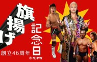 NJPW 46th Anniversary Event (March 6, 2018)