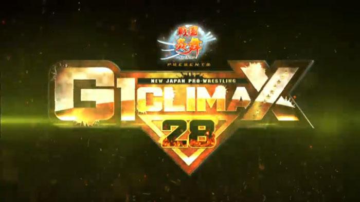 NJPW G1 Climax 28 - Night Fifteen Review (Block A) (August 05, 2018)