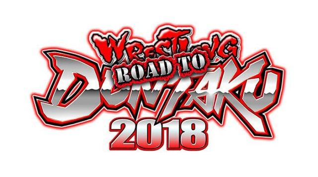 Njpw Road To Wrestling Dontaku 2018 Night One April 13