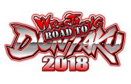 NJPW Road to Wrestling Dontaku 2018 - Night One (April 13, 2018)