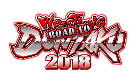 NJPW Road to Wrestling Dontaku 2018 – Night Ten (April 24, 2018)