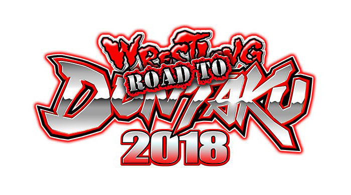 NJPW Road to Wrestling Dontaku 2018 – Night One (April 13, 2018)