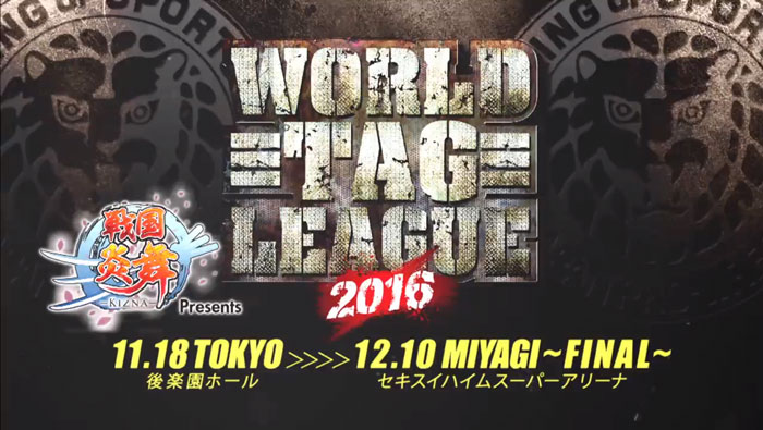NJPW – World Tag League 2016 – Day Fifteen (December 7, 2016)