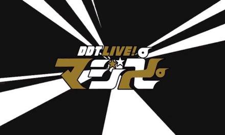 Match Review: Keisuke Ishii & Kota Umeda vs. Danshoku Dino & Makoto Oishi (DDT, Maji Manji #10) (July 03, 2018)