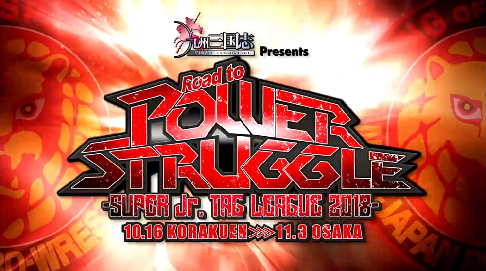 NJPW Road to Power Struggle – Super Junior Tag League 2018 – Night Two (October 17, 2018)