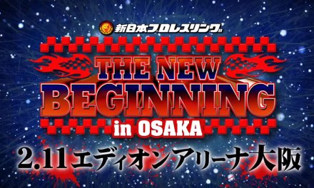 NJPW The New Beginning in Osaka (February 11, 2019)