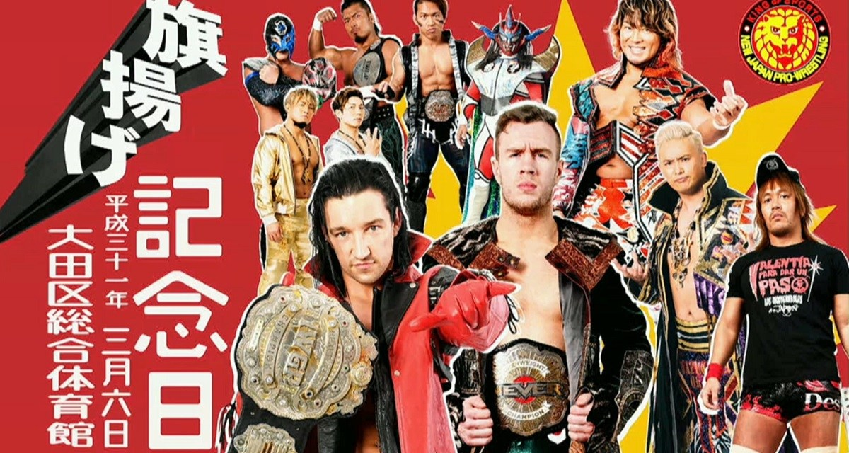 NJPW 47th Anniversary Event (March 6, 2019)