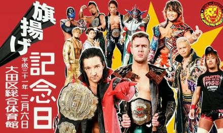 NJPW 47th Anniversary Event (March 6, 2019)