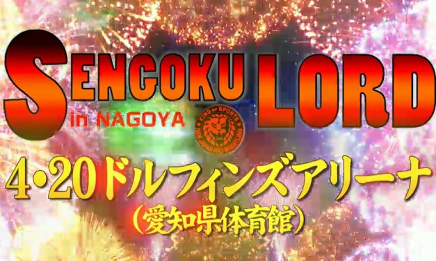 NJPW Sengoku Lord in Nagoya (April 20, 2019)