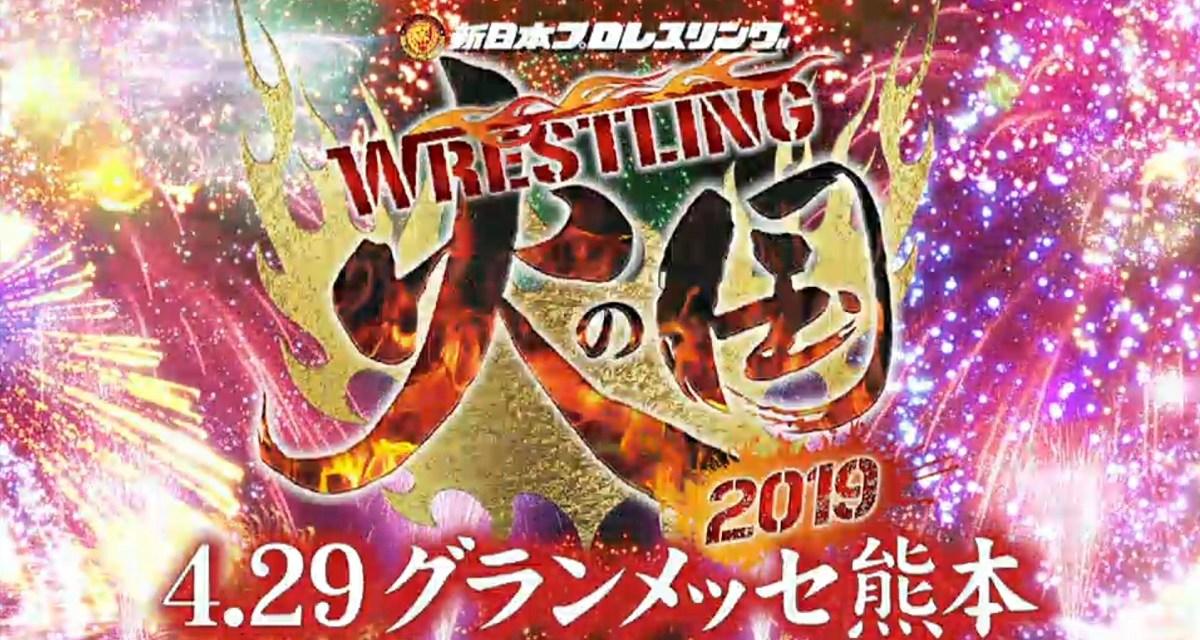 NJPW Wrestling Hi no Kuni 2019 (April 29, 2019)
