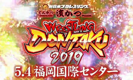 NJPW Wrestling Dontaku 2019 – Night Two (May 04, 2019)