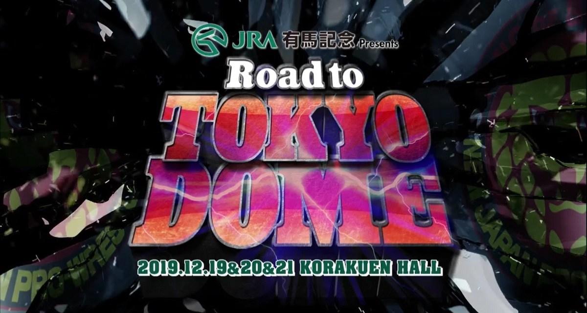 NJPW Road to Tokyo Dome – Night Three (December 21, 2019)
