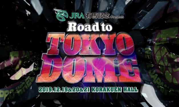 NJPW Road to Tokyo Dome – Night One (December 19, 2019)