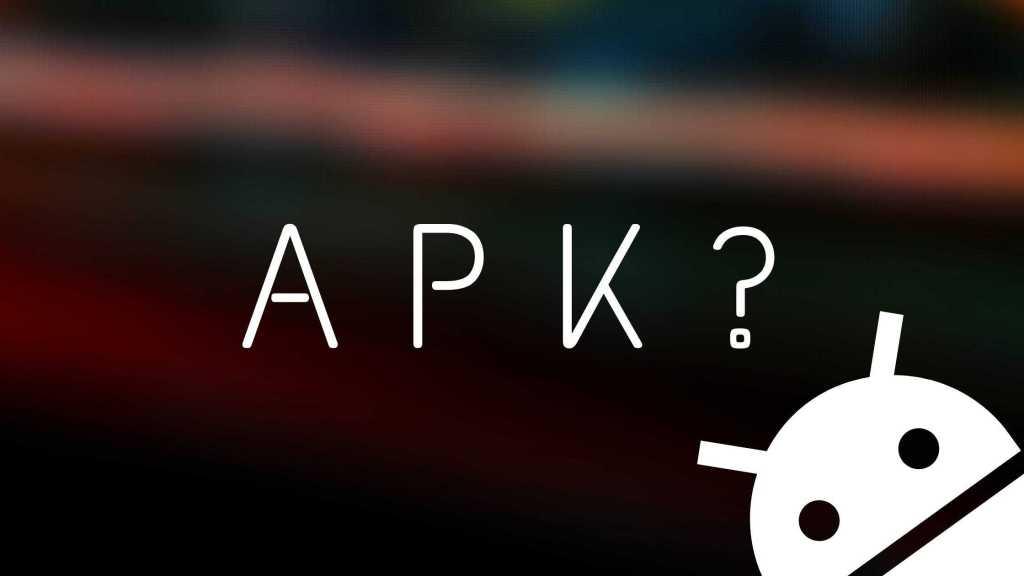 Full form of APK