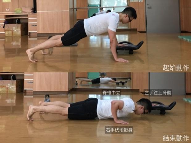 Ab+Dolly+Exercises