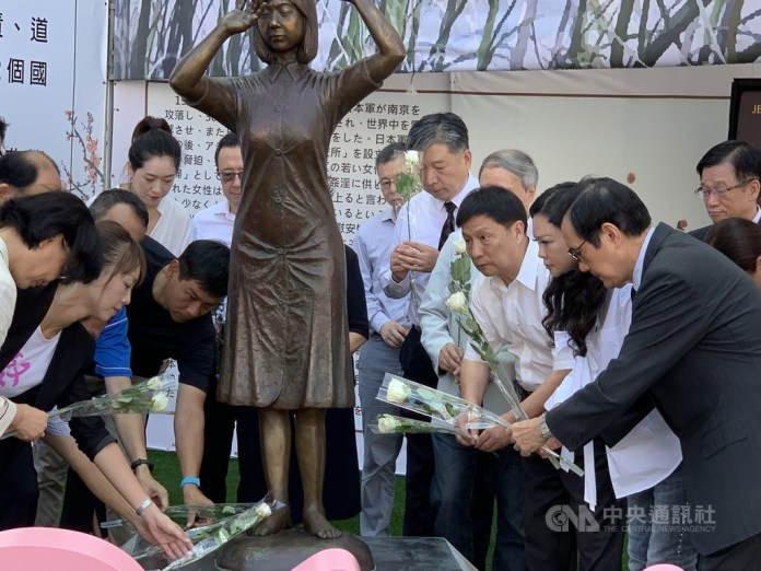 Events held in Taiwan on memorial day for comfort women 2