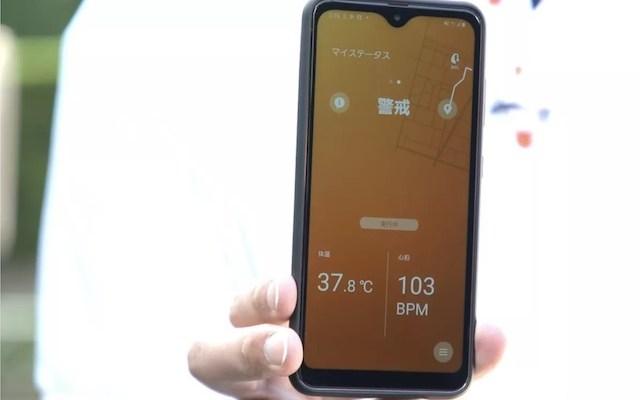 Alibaba Cloud Heatstroke Technology App