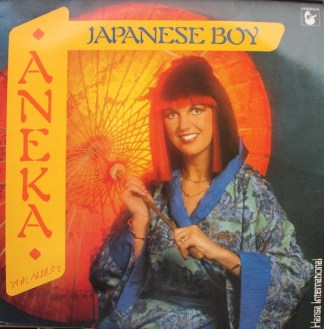 LP Aneka Japanese Boy