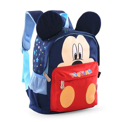 Mickey's school Small backpack for boys and girls Backpack Blue