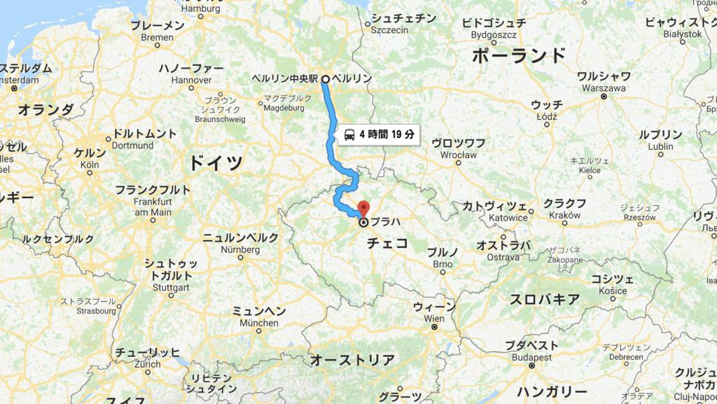 ベルリンからチェコへは高速列車で4時間半
