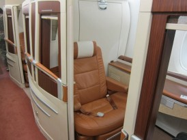 One of the empty suites in first class